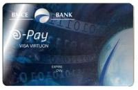 E-Pay BMCE